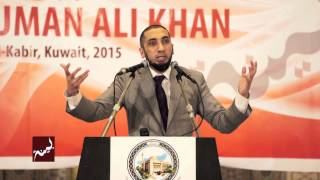 The Fall of Satan and the Rise of Adam - Nouman Ali Khan - Gulf Tour 2015