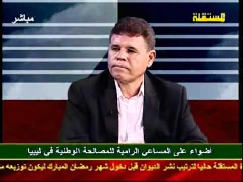 د صالح ابراهيم :مؤتمر القبائل الليبية.. بين الطموح والواقع Hqdefault