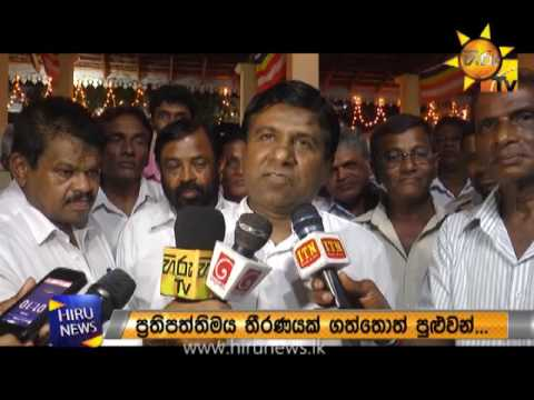 justice minister sai|eng