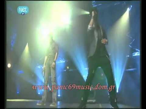 Loukas Giorkas ft Stereo Mike - Watch my dance  Eurovision 2011 Song Video