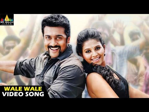 Wale Wale Lelemma Video Song - Singam 2 Movie (suriya, Anushka Shetty, Hansika) - 1080p video