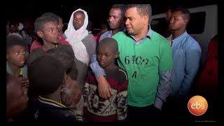ሰሞኑን አዲስ  የጎዳና ላይ ወገኖቻችን ስለመርዳት በ6400 A በ2 ብር በመደገፍ/Semonun Addis February 2019 Ep 3
