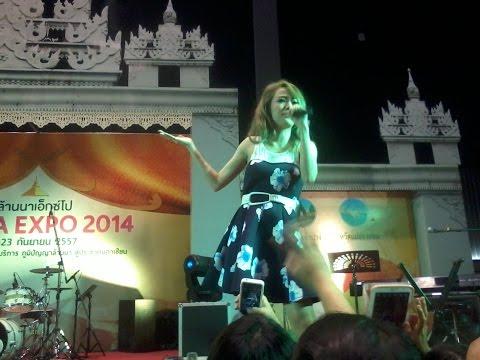 ไม่รักไม่ต้อง นิว จิ๋ว มินิคอนเสิร์ต ล้านนาเอ็กซ์โป Lanna Expo 2014 Chiangmai