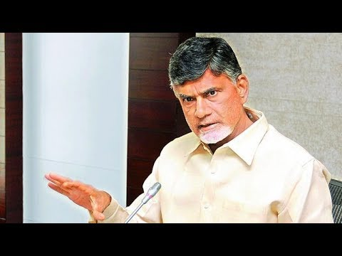 CM Chandrababu Naidu Holds Review Meeting On CRDA Projects