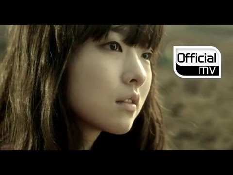 Iu - Only I Didnt Know