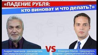 Национальность порошенко украина