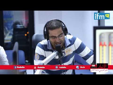 Al Anbar avec Slayem et Jihed - 25-09-2014