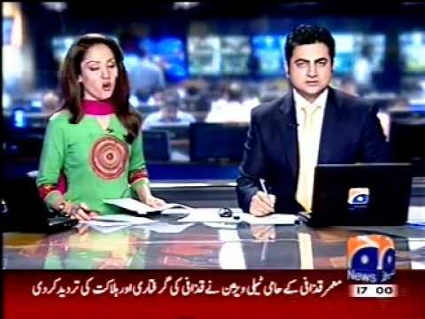 Geo News Latest - Headline 20-10-2011 - Gaddafi From Lybia Killed - by roothmens
