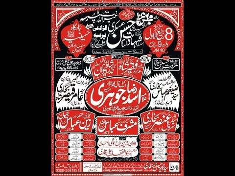 Live Majlis o Matamdari 8 Rabiulawal 2018 Sandal Rajgan Gujar Khan