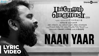 Pariyerum Perumal | Naan Yaar Song Lyrical Video | Santhosh Narayanan | Pa Ranjith | Mari Selvaraj