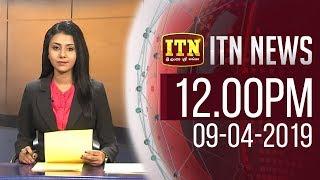 ITN News 2019-04-09 | 12.00 PM