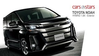 Download Lagu Toyota Noah Hybrid - Exterior Gratis mp3 pedia
