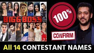Bigg Boss 13 : All 14 CONTESTANT NAMES For Bigg Boss 13 | 100% Confirm List BB 13 |