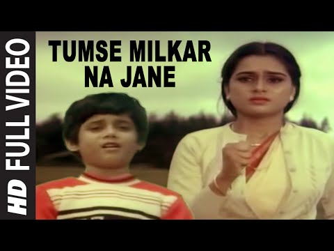 Tumse Milkar Na Jane [full Song] | Pyar Jhukta Nahin | Mithun Chakraborty, Padmini video