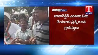 Public Stopped Congress Election Campaign - Nagarjun Sagar  Special - netivaarthalu.com
