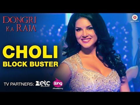 Choli Block Buster - Dongri Ka Raja | Sunny Leone
