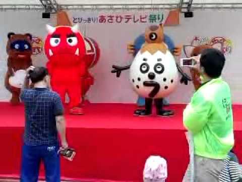 東三河ゆるキャラ 当たり前体操 in 「とびっきり!あさひテレビ祭り」