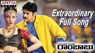 Extraordinary Full Song ll Cameraman Gangatho Rambabu Movie llPawan Kalyan, Tamanna