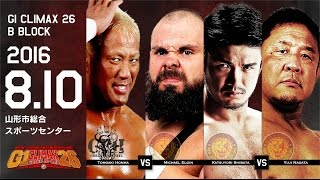 NJPW G1 Climax 26 Day 16 Review