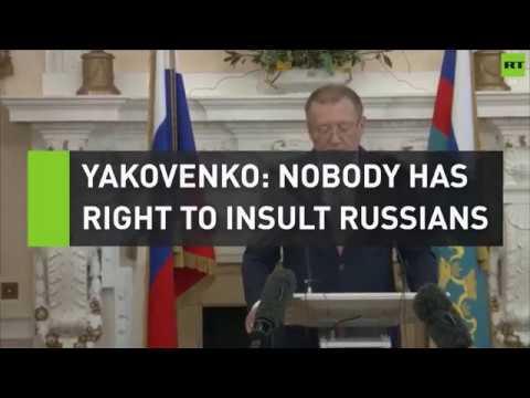 Yakovenko: Nobody has the right to insult Russians