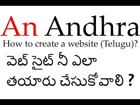 How To Create A Website? It's Completly Free | Part 1 (in Telugu By Gowthamraj, Gowthamraj.in) video