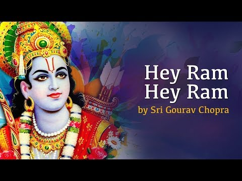 Hey Ram Hey Ram | Tu Hi Mata Tu Hi Pita Hey by Sri Gourav Chopra | Sathya Sai Aradhana Day, Mumbai