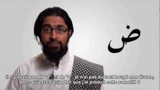Leçon 5 - L'Alphabet Arabe - Wisam Sharieff