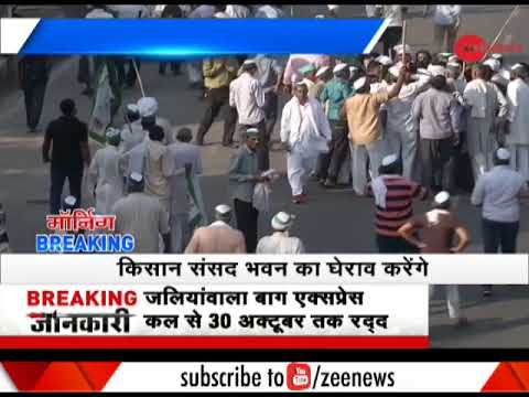 Morning Breaking: All India Kisan Mazdoor Congress to gherao Parliament today