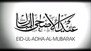 Uitzending 131 Hadj deel 1 & Qurbani  Maulana Zaeem Misbahi