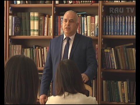 Культура как стратегический ресурс: армянская идентичность