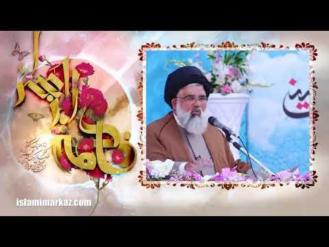 Sharm o Haya e Fatimi | Ustad e Mohtaram Syed Jawad Naqvi