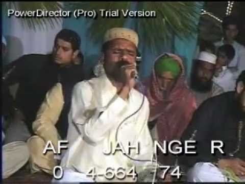 Many Dare Rasool Par Sar Ko Jhoka Dia.mpg video