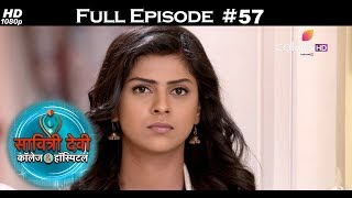 Savitri Devi College & Hospital - 1st August 2017 - Full Episode