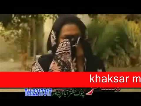 Gol Pana News Song Pashto video