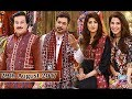 Salam Zindagi With Faysal Qureshi - Sindhi Culture special - 29th August 2017