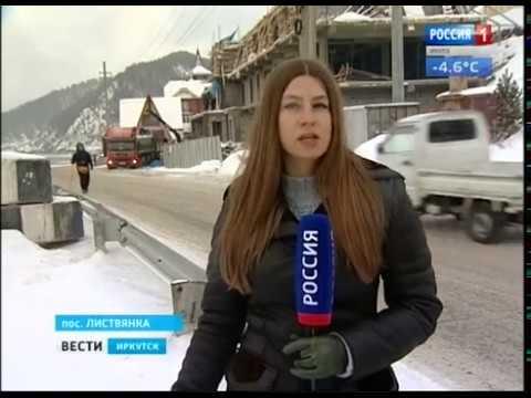 Листвянка по-китайски. Нелегальные гостиницы или посёлок без канализации — что хуже для Байкала?