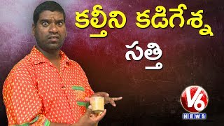 Bithiri Sathi On Adulterated Food Products | Funny Conversation With Savitri | Teenmaar News