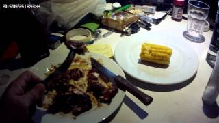 Do it yourself World broken rib Chicken Thigh -example of fakes on youtube 1