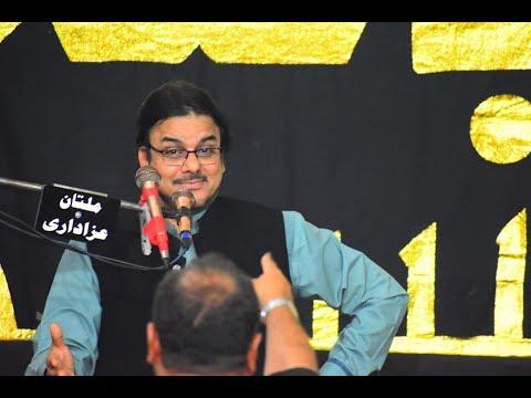 Dr Allama Majid Raza Abidi  Majlis 28 July 2019 I Darbar Shah SHams Multan