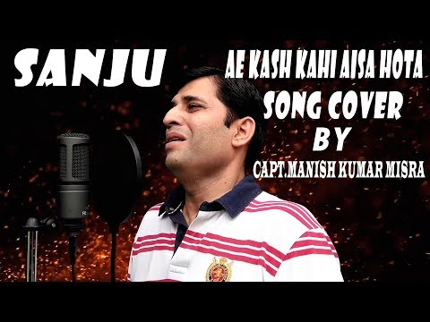 Ae Kaash Kahi Aisa Hota Song Cover | Sanju  | By Capt.Manish Kumar Misra thumbnail