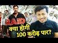 Ajay Devgn की RAID क्या होगी 100 CRORE पार   देखिये PREDICTION MP3