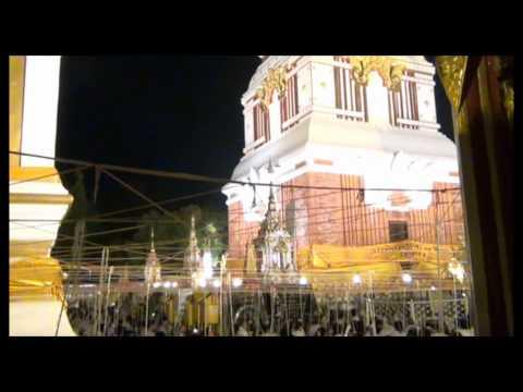 วันเสาว์ห้ามหาพุทธาภิเษก 05 05 2555 วัดพระธาตุพนม อ ธาตุพนม จ นครพนม The sacred 5th Saturday, WatThatphanom Nakhonphanom 2012