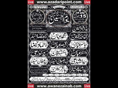 live majlis 15 june 2019 Kotly Syedan Shakar Garh