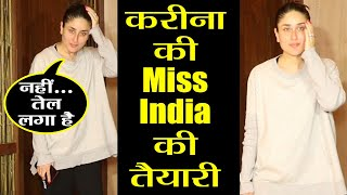 Kareena Kapoor Khan SPOTTED outside Manish Malhotra's house in OILY HAIR; Watch Video । FilmiBeat