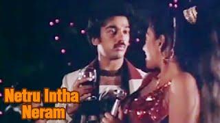 Netru Intha Neram - Kamal Hassan, Madhavi - Tik Tik Tik - Classic Tamil Club Song