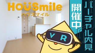 鮎喰町 アパート 1LDKの動画説明