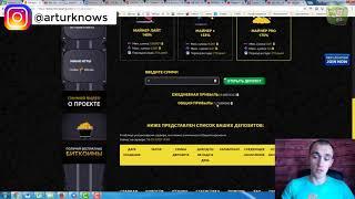 BitcoinMineGame Обзор новой перспективной экономической игры