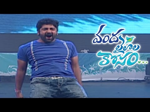 Shekar Mastar Dance Performance || Oka Laila Kosam Audio Success Meet thumbnail