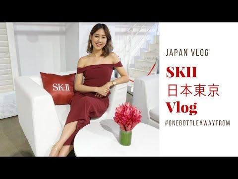 SK-II 三日東京vlog
