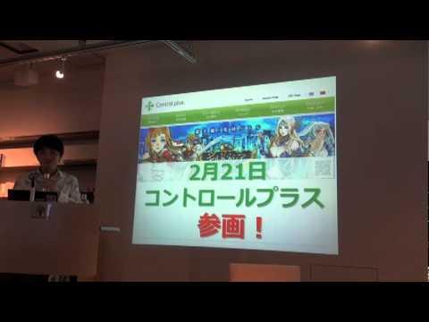 Incubate Camp 3rd Kickoff Event 株式会社gumi代表取締役國光氏による対談